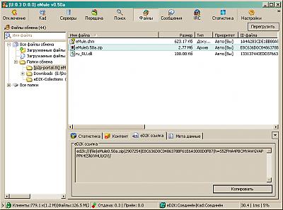emule-ed2klink.png (30.35 KB)