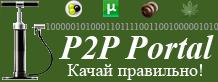 p2p-portal-logo.png (11.10 KB)