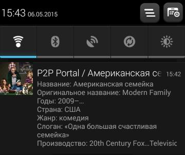 p2p-portal-push.png (44.84 KB)