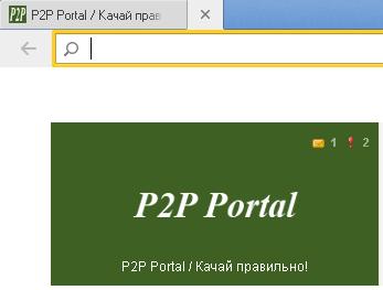 yandex-browser-tableau.png (11.04 KB)